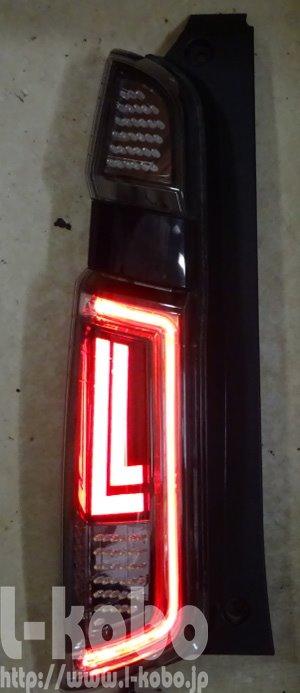 N Wgnテールランプ1|【エルコボ】ヘッドライト、テールライト加工専門店