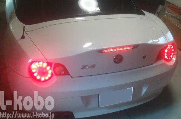 Bmw Z4 E85 テールランプ6|【エルコボ】ヘッドライト、テールライト加工専門店