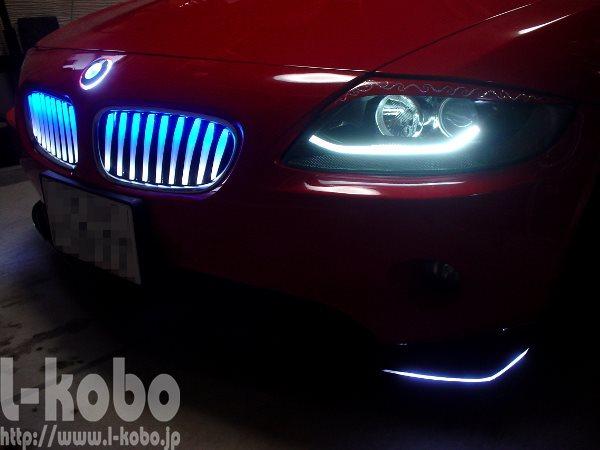 Bmw E85ヘッドライト7 |【エルコボ】ヘッドライト、テールライト加工専門店