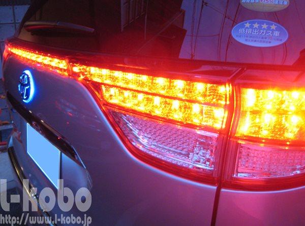 テールランプ エスティマ 『トヨタのエスティマのテールランプの部分が赤いタイプと透』 トヨタ